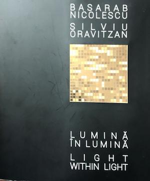 Inițierile luminii